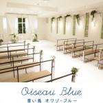 大阪の格安結婚式場【TVB】の白のチャペル
